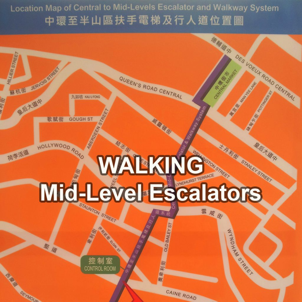 Map of the Mid Level Escalators Hong Kong - Triprovider